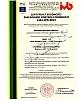 Certyfikat ŚPRD TRAKT